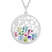 Nana  Round Cage Birthstone Necklace